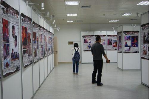 浙江图书馆
